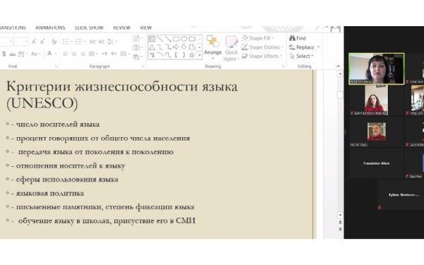 Webinar: Dilbilimci Muradova, Tehlike Altındaki Dilleri Anlattı